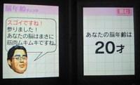 200904282205000