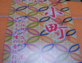 Daimasu