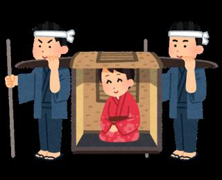 Japan_kagoya
