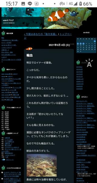 Screenshot_20210504151707